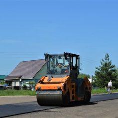 В Смоленском районе по нацпроекту отремонтируют три участка дорог
