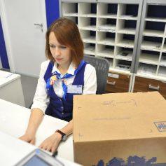 Почтовую доставку теперь может оплатить получатель посылки
