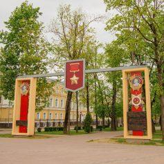 36 лет назад Смоленску присвоили статус «Город-Герой»