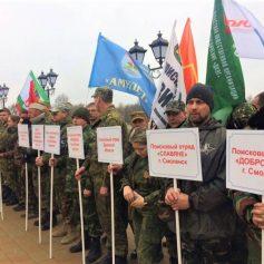 Два новых праздника установлены в Смоленской области
