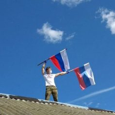 В День России смолян приглашают присоединиться к тематической акции