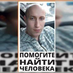 В Смоленске объявили поиски мужчины на угнанном автомобиле