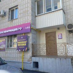 Здесь всё дешевле! В Смоленске открылась первая региональная интернет–аптека