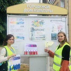 Необычные объявления появились на улицах райцентра Смоленской области