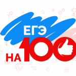 Три школы Смоленска стали лидерами по результатам ЕГЭ в регионе