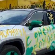 В Смоленске автомобилистка получила шокирующий подарок от близких