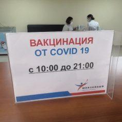 В Смоленске начал работу мобильный пункт вакцинации в «Юбилейном»