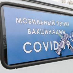 Как в Смоленске будут работать мобильные пункты вакцинации от COVID-19 в августе