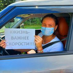 В Смоленском районе прошел профилактический рейд «Жизнь-важнее скорости!»