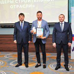 Смолянин стал победителем всероссийского конкурса «Лидеры строительной отрасли России»