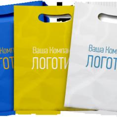 Печать рекламной продукции на пластиковых пакетах