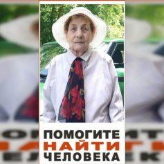 В Смоленске завершили поиски 89-летней женщины в шляпе