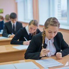 Смоленские эксперты внесли предложения в программу капремонта школ