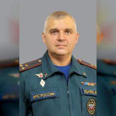 В Смоленской области назначен первый замначальника регионального МЧС