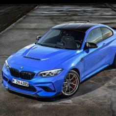 BMW M2 CS уже здесь