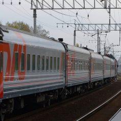 Дополнительный поезд свяжет Смоленск и Москву в ноябрьские праздники