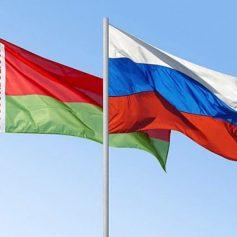 В Смоленске обсуждают правовые основы межрегионального взаимодействия в рамках Союзного государства