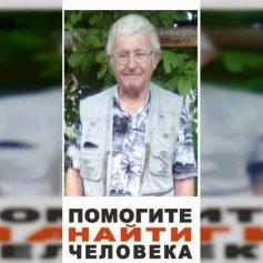 В Смоленске завершили поиски пенсионера с рюкзаком