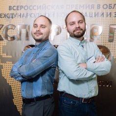 Смоленские компании победили в федеральном конкурсе «Экспортёр года»