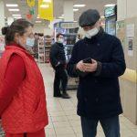 В центре Смоленска провели новый «коронавирусный» рейд по ТЦ
