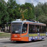 В Смоленске появятся новые виды транспортных карт